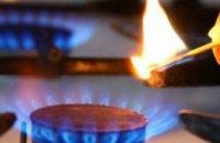 В Днепропетровской области 4 человека отравились угарным газом