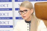 Я в долгу перед днепрянами из-за ситуации с аэропортом, - Юлия Тимошенко