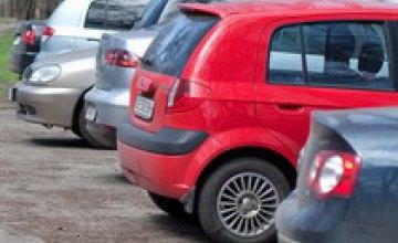 Украинским инвалидам разрешили бесплатно парковаться