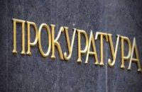 В Киеве будут судить 15-летнюю девушку и ее друзей, которые изрезали человека ножом за мобильный телефон
