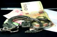 На Днепропетровщине госрегистратор провел махинации на 1,3  млн. грн