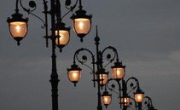 На ремонт освещения в Днепропетровске выделили более 6 млн грн