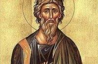 Сегодня православные христиане молитвенно чтут Апостола Андрея Первозванного