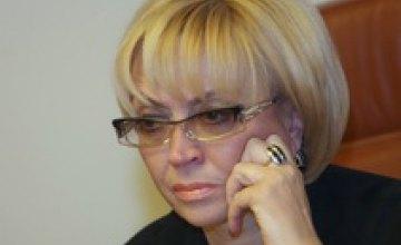 Александра Кужель одобрила увольнение Вилкулом недобросовестных чиновников