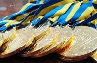 Днепропетровская ОГА поощрила стипендией 30 лучших паралимпийцев и тренеров