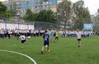 Андрей Павелко открыл футбольные поля с искусственным покрытием в двух школах Днепра