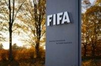 FIFA внесла ряд изменений в правила и регламент ЧМ-2018
