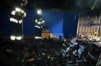 В Желтых Водах произошел пожар в частном секторе