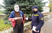 Сотрудники ГСЧС напомнили жителям Днепропетровщины правила безопасности во время отопления домов