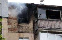 В Кривом Роге загорелась квартира в многоэтажке: огонь уничтожил практически всё