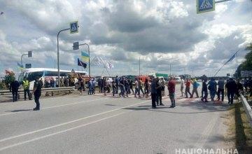 В Украине намерены усилить ответственность за перекрытие дорог