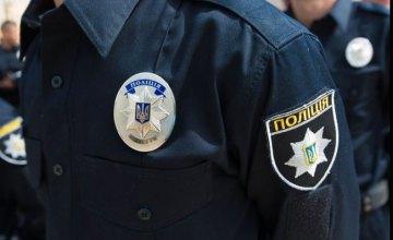 В Киеве произошла стрельба на территории Гидропарка: есть пострадавшие