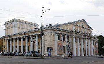 В Днепровском академическом театре драмы и комедии отремонтировали крышу
