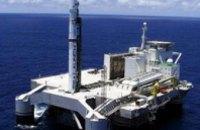 24 сентября состоялся пуск ракеты-носителя «Зенит-3SL»