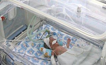 Днепропетровские врачи впервые в Украине сделали операцию на сердце новорожденного ребенка