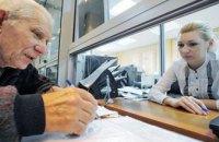 Кабмин запланировал повышение пенсий с октября