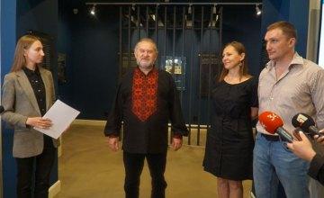 У Дніпрі презентували аудіокнигу «Скарби Олександра Поля»