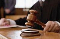 Днепровского чиновника оштрафовали на 850 грн