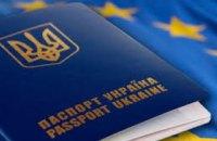 Украина официально получила безвизовый режим с ЕС