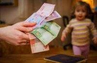 С 1 апреля стартует новая социальная программа поддержки многодетных семей, - Павел Розенко