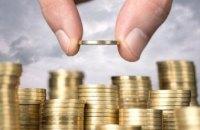 Плата за потребленное в январе тепло для жителей Днепропетровщины снизилась на 7-25%