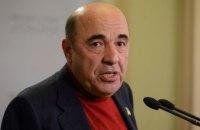 Вадим Рабинович: «Админреформа – это очередной показатель того, что «слуги» ничего не знают об управлении государством!»