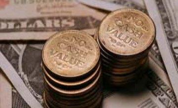 Торги на межбанке открылись в диапазоне 7,61/7,63 грн./$