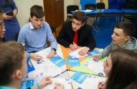 Для школьников Днепропетровщины создали интерактивный портал по истории Украины