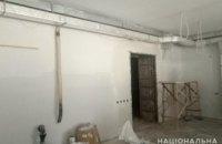 Предприниматель Днепра в процессе ремонта музея присвоил более 1,2 млн гривен государственных средств