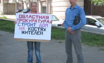 Жители домов по ул. Барнаульской протестуют против незаконного разрушения их квартир компанией «Консоль»