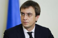 Министр инфраструктуры пообещал  выделить 1 млрд грн на реконструкцию взлетно-посадочной полосы в Днепре