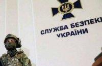 СБУ блокировала канал контрабандной переправки в ЕС средств скрытого видеонаблюдения