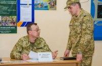 В октябре в Днепропетровской области начнется призыв в армию
