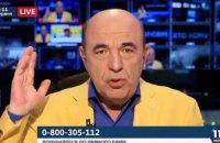 Украинцы должны требовать у государства достойную зарплату и пенсию, а не выпрашивать у него субсидии, - Вадим Рабинович