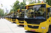 13 новеньких автобусів возитимуть школярів чотирьох громад Дніпропетровської області