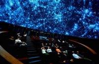 Планетарий Днепра приглашает детей в космическое путешествие на этих выходных (ИНТЕРЕСНО)