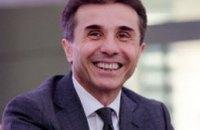 В Грузии утвердили состав нового правительства