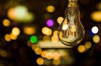 Где в Днепре сегодня не будет света, в связи с плановыми работами (АДРЕСА)