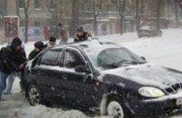 Если вам не убрали снег, ЖЭК обязан вернуть деньги за услугу