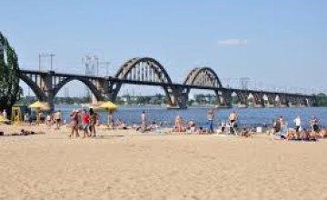 С 1 июня в Днепре и области откроется пляжный сезон