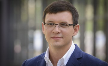 «Нулевая декларация» позволит вернуть в экономику Украины десятки миллиардов долларов, - нардеп