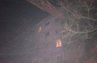 На Днепропетровщине горела многоэтажка: жителей эвакуировали с помощью автолестницы (ФОТО, ВИДЕО)