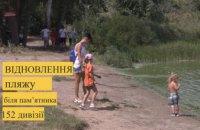 За средства областного бюджета продолжается расчистка залива реки Днепр на ж/м  Красный Камень