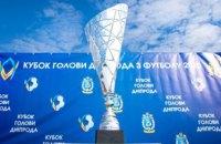 На Днепропетровщине определили финалистов Кубка председателя ДнепрОГА по футболу