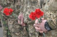 В Днепре СБУ почтила память погибших Героев