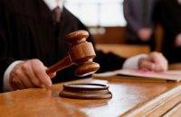 На Днепропетровщине районный судья мошенническим путем лишил сироту квартиры