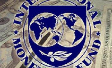 МВФ пересмотрит кредитную программу для Украины