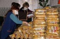 Центр социальной ответственности Днепра: доставка хлеба и продуктов становится регулярной  (ФОТОРЕПОРТАЖ)