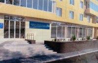 В Днепре провели капитальный ремонт в помещении Центрального управления соцзащиты по Соборному району
