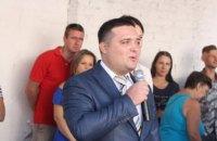 Команда РПЛ Днепропетровщины от имени народного депутата Сергея Рыбалка поздравила учеников СШ №32 с Днем знаний